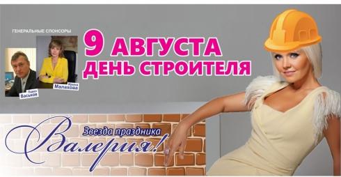 Свердловская область: о Днях городов наших...