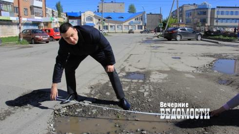Десять месяцев мэра Козлова
